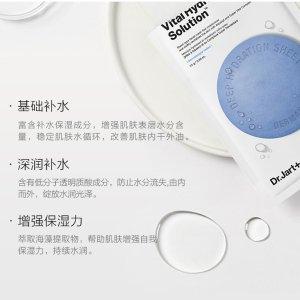 ¥219/3盒(原价¥414)蒂佳婷 蓝丸补水保湿面膜特价 澳洲本地发货+免邮