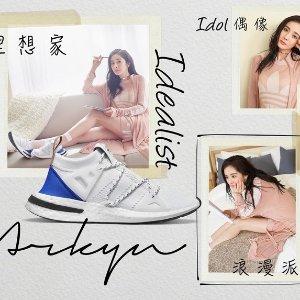 现价$135包邮(原价$180)Adidas Originals 2018 Arkyn 系列运动鞋新品 杨幂、Kendall Jenner同款