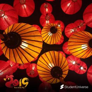 北美至亚洲立减$30最后一天:StudentUniverse官网 2019中国猪年大促