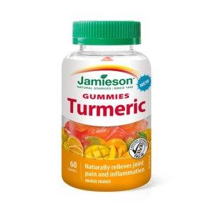 自然缓解关节疼痛和炎症姜黄素软糖 60粒