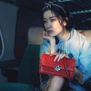 无门槛85折 £374收超萌水桶Miu Miu 包包、墨镜、美鞋服饰热卖 收新品