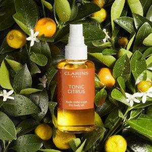 低至7.5折+送3件礼品Clarins 香氛热卖 收无花果香氛蜡烛、甜橙身体油 持久留香