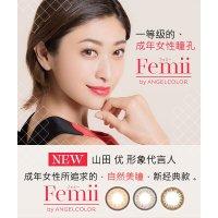 Femii by ANGEL COLOR 1day 30片装(15副)
