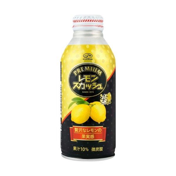 ITOEN伊藤园 柠檬味碳酸饮料 果汁10%