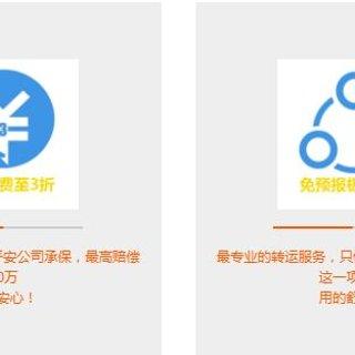 """比淘宝集运更方便快捷实惠的""""筷""""递服务商   筷子物流测评"""