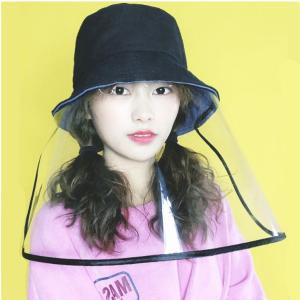 $14.72收封面 吴磊同款面罩Banggood 防飞沫渔夫帽、护目镜、防护服 抵御病菌安全出门