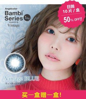 日抛美瞳 / 彩片 Angel Color 1day Bambi Vintage (2盒装1盒10片) 直径14.2mm 有度数 无度数 日本美瞳 彩色隐形眼镜