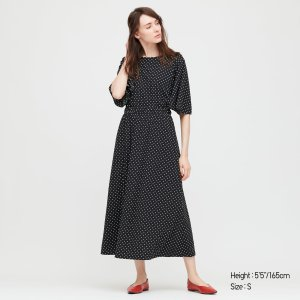 Uniqlo波点半身裙