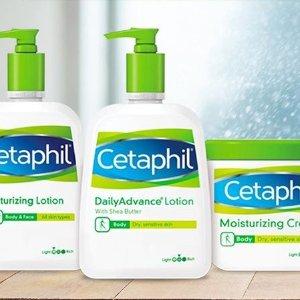 $11.4(原价$19.99)Cetaphil 丝塔芙日用强效保湿乳液473ml  呵护敏感肌