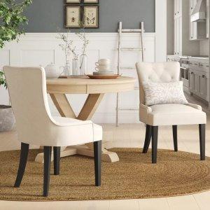 Birch Lane™ HeritageGrandview Upholstered Dining Chairs