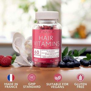 6.8折起 胶原蛋白软糖低至€9.1Amazon 维生素软糖精选 促进头发生长、护甲、美容养颜