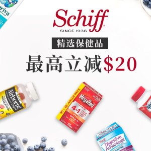 Up to $20 offSchiff Top Products Move Free MegaRed