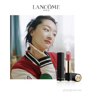 Lancome菁纯口红 Cream(含07豆沙色)