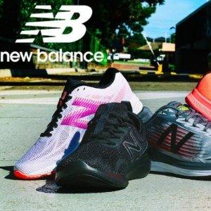 5折起 跑步怎能没有好鞋Catch官网 New Balance 精选男士鞋履热促