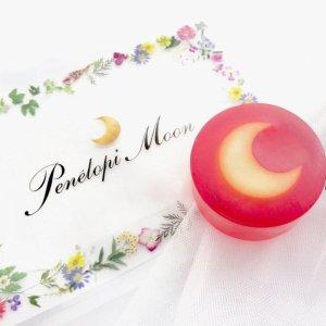 2个直邮美国到手价$78.6Cosme大赏 Penelopi Moon 温和清洁 抗敏感 月光皂
