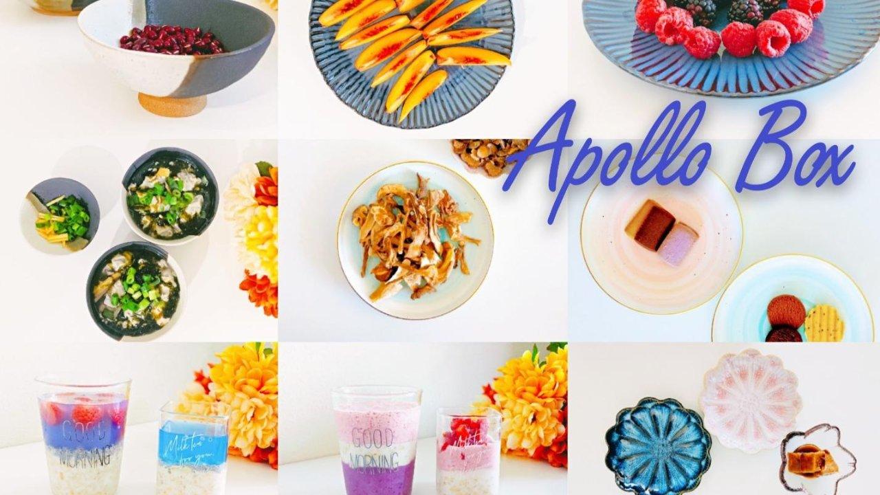 家居好物哪里买|来The Apollo Box寻找生活家居灵感跟厨房好物