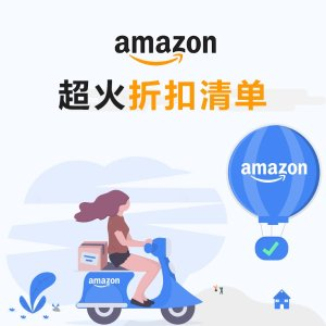 Amazon超火清单 买礼卡送波点袜Kindle $20起,Enfagrow PREMIUM奶粉史低,扫地机器人 $139