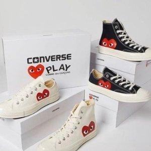 $150+无门槛包邮补货:Converse X CDG Play 70 小桃心合作爆款