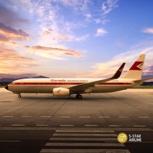 商务舱¥4745起 坐享宽敞座椅机上美食北京 - 巴厘岛 5星航空印尼鹰航 国庆正日期往返