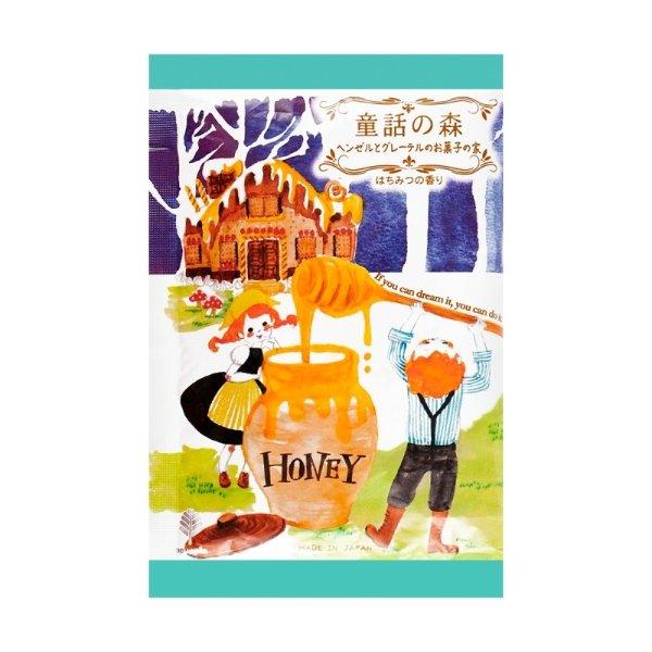 日本KOKUBO小久保 森林系童话浴盐 糖果屋 蜂蜜甜香 50g