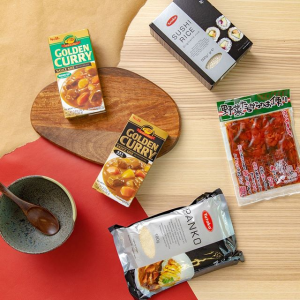 6折起+礼物4选1 芥末£1.6 金标咖喱£2.1即将截止:S&B 调味品热卖 日式咖喱方便可口学生最爱的快手菜