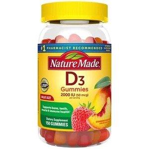维生素D3软糖 150粒