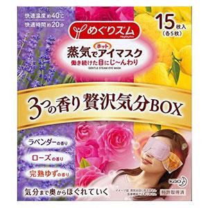 $15.5 / RMB103.7 直邮美国2019数量限定款 花王蒸汽眼罩 15枚(薰衣草+柚子+玫瑰)