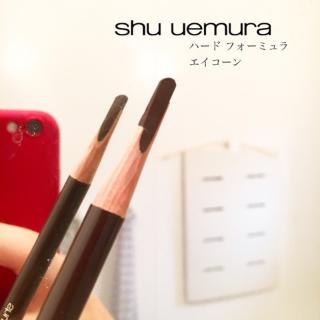 3支直邮美国到手价$57粉丝推荐:Shu Uemura 植村秀 经典砍刀眉笔4g 02号 特价
