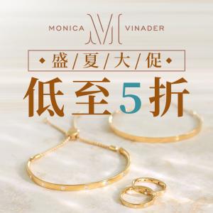 5折起 粉金手链€90Monica Vinader 夏季大促 小红绳、友谊手链均仅€78