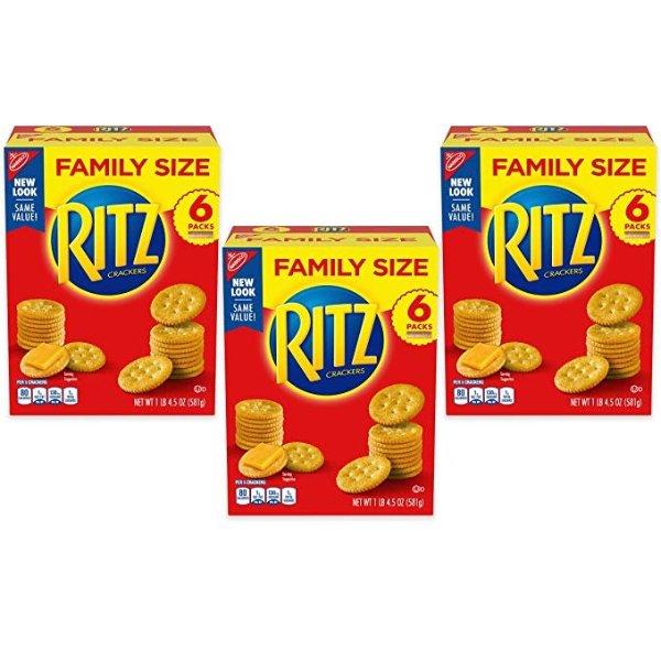 家庭装原味饼干 1.29lb 3盒