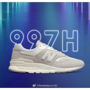 36.5/39/40.5码997H 白色运动鞋
