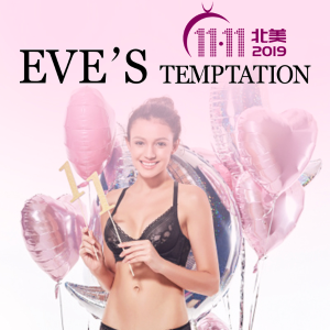 $15 Off with $75 PurchaseEnding Soon: Eve's Temptation Sitewide Sale