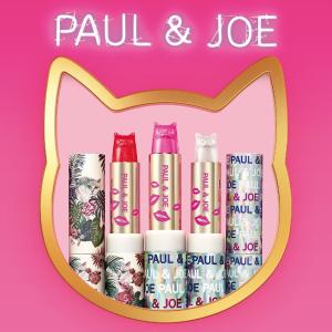 罕见7.5折 £10收猫咪唇膏Paul & Joe  搪瓷隔离给你无暇素颜 英国罕见折扣 赶紧败!