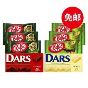 包税免邮中国到手¥175新年零食套组:森永巧克力12粒*2+雀巢威化72个