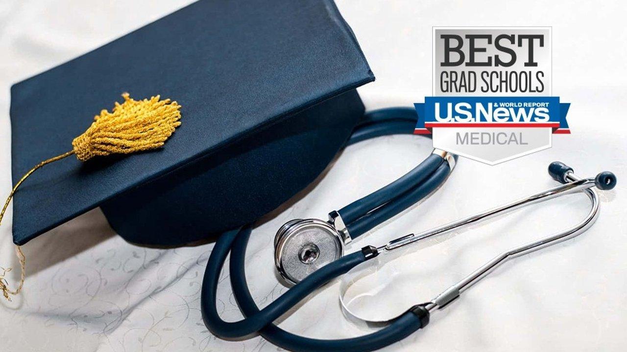 2020 美国医学院排名 | US News 最佳医学院排名榜