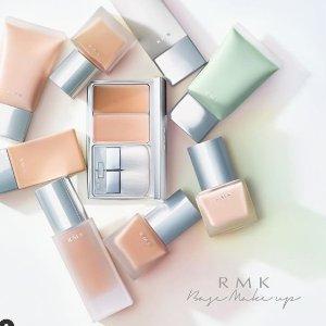 无门槛7.5折 最适合亚洲肤质RMK 精致日系美妆热卖 开学素颜妆就靠它