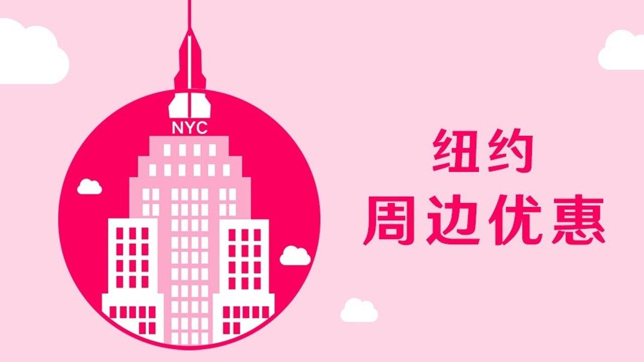 纽约华人超市大盘点!中式生鲜零食调料囤货必去,一帖帮你收全!