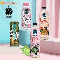Sunway乐体控 高膳食纤维健康食品(微众测)