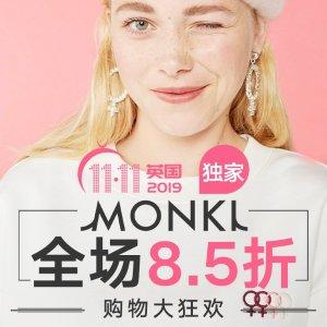 全场8.5折 £29收条纹毛衣、爱心毛衣最后一天:Monki 全场美衣大促 潮酷小仙女必备美衣 秋冬新品速收