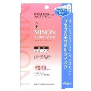 5盒直邮美国到手价$84.2MINON 敏感肌 氨基酸 保湿面膜 美白款 22ml*4片装