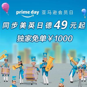 中亚Prime Day来袭!iRobot 891仅¥1999,洁碧 Aquarius水牙线¥277
