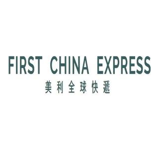 美利全球快递 - First China Express,INC - 纽约 - Brooklyn