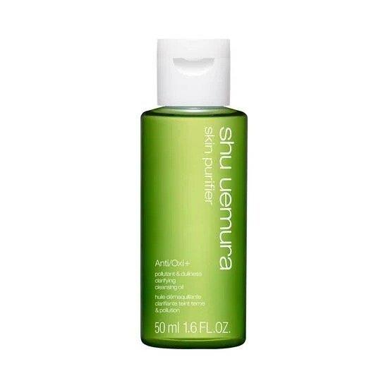 绿茶抗氧化卸妆油