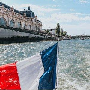 $256起 11月-3月日期 含情人节纽约--法国巴黎 直飞往返机票低价
