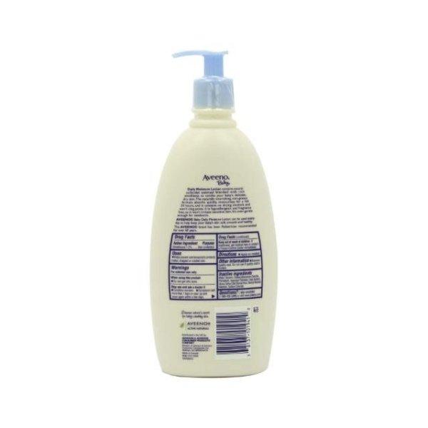 燕麦保湿乳液 无香型 532ml