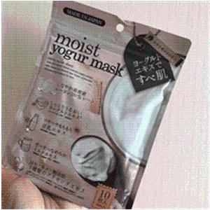 10包(100片)直邮美国到手价$79.6Moist yogur mask 酸奶豆乳净白滋润修护面膜 10片装 特价