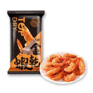 金乾蝦 - 20g | TOPDRY 頂級乾燥