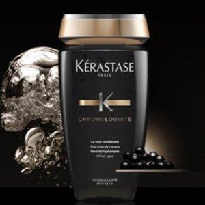 Kerastase深度清洁滋养头皮 增强光泽度黑鱼子酱洗发水 250ml
