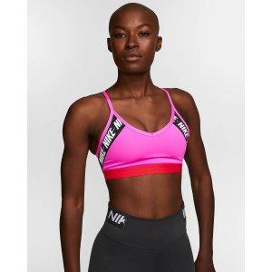 Nike粉色运动bra