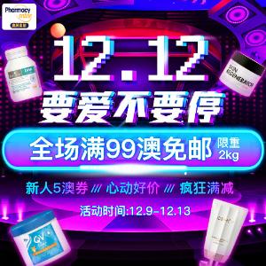 PO中文网12.12大促 Swisse、Blackmores 热卖,生物岛液体乳钙软胶囊90粒¥105